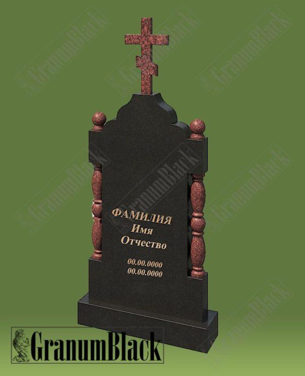 Памятник комбинированный 20