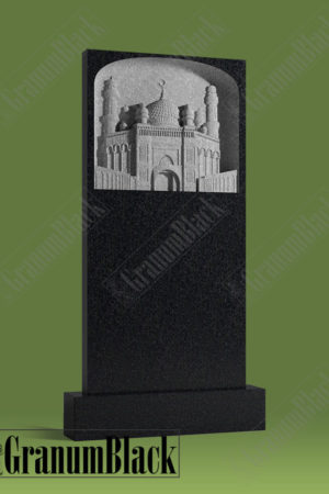 Памятник м-2 мусульманский